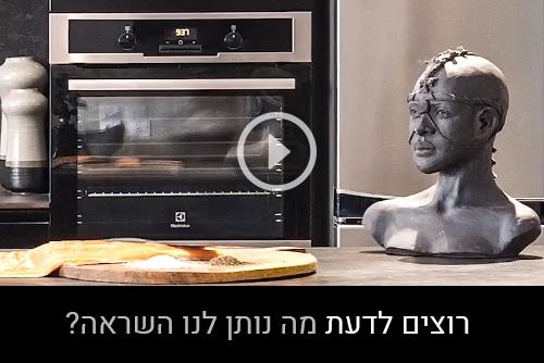 מטבחים